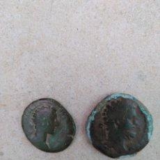 Monedas Imperio Romano: MONEDAS ROMANAS. MARCO AURELIO SESTERCIO. Lote 100200996