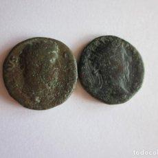 Monedas Imperio Romano: AS Y DUPÓNDIO: AELIO Y MARCO AURELIO.. Lote 100640719