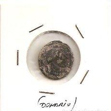 Monedas Imperio Romano: MUY RARA MONEDA EN PLATA (POR DEFINIR Y CLASIFICAR) DENARIO IMPERIO ROMANO. BC+. Lote 103494111