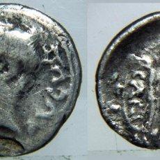 Monedas Imperio Romano: QUINARIO DE MERIDA AUGUSTO A IZQUIERDAS RARO. Lote 105099791