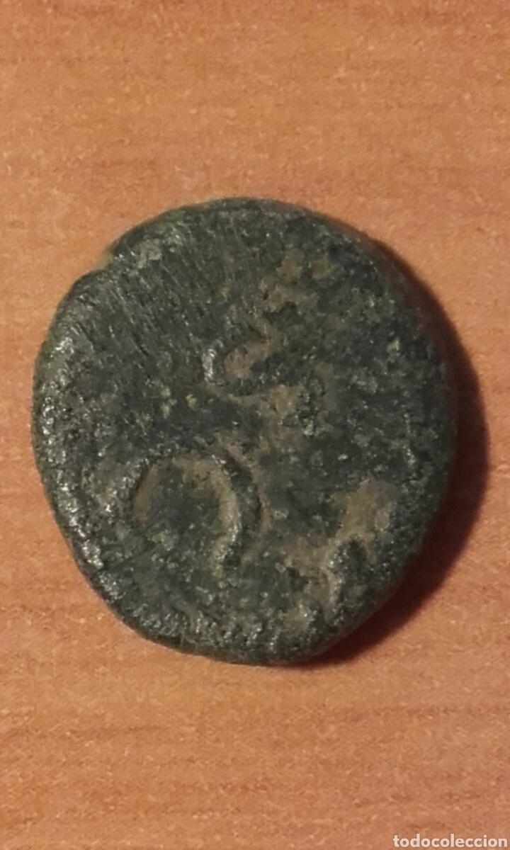 Monedas Imperio Romano: moneda 1312 - MONEDA ROMANA CUADRANTE DE CLAUDIO - ROMAN COIN - Foto 4 - 105130831