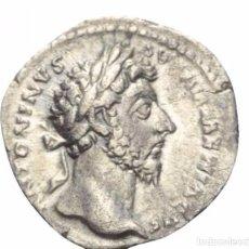 Monedas Imperio Romano: IMPERIO ROMANO! DENARIO! PLATA! MARCO AURELIO (161-180)! EBC+/EBC! ARMENIA SENTADA. Lote 105590779