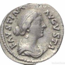 Monedas Imperio Romano: IMPERIO ROMANO! DENARIO! PLATA! FAUSTINA II (ESPOSA DE MARCO AURELIO)! EBC! JUNO. Lote 105616747