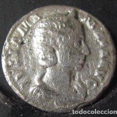 Monedas Imperio Romano: 130--INTERESANTE DENARIO EN PLATA DE JULIA MAESA--165-224 D.C.-FELICITAS PUBLICA--EXCELENTE. Lote 105721459