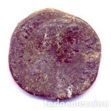 Monedas Imperio Romano: INTERESANTE SESTERCIO DE FAUSTINA. Lote 109199703