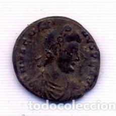 Monedas Imperio Romano: BONITO ARCADIO. Lote 109297703