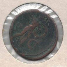Monedas Imperio Romano: CLAUDIO. AS MINERVA. M198. Lote 109309359