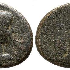 Monedas Imperio Romano: IMPERIO ROMANO! PROVINCIA! BRONCE! 4,71 G / 21 MM. Lote 110405563