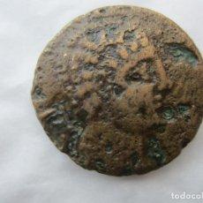 Monedas Imperio Romano: MONEDA SEXTERCIO DE BRONCE ,IBERO ROMANA SIN IDENTIFICAR , REVERSO CABALLO IBERICO. Lote 110860931