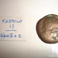 Monedas Imperio Romano: MONEDA ROMANA KASTULO. Lote 113140919