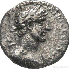 Monedas Imperio Romano: IMPERIO ROMANO! PROVINCIAS! CAPADOCIA! HEMIDRACMA DE PLATA! ADRIANO! AÑO: 120-121! MBC+. Lote 116222355