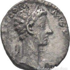 Monedas Imperio Romano: IMPERIO ROMANO CÓMODO, 177-192. FOURREE DENARIO. CECA INCIERTA. EBC- 1,68 G. / 14 MM.. Lote 117024511