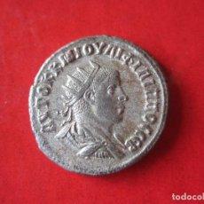 Monedas Imperio Romano: IMPERIO ROMANO. TETRADRACMA COLONIAL DE FILIPO II, 247/249 SYRIA. #MN. Lote 117031995