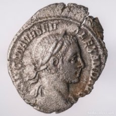 Monedas Imperio Romano: IMPERIO ROMANO! ALEJANDRO SEVERO (228-231)! DENARIO DE PLATA! ROMA! MBC+. Lote 118086723