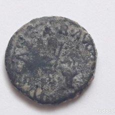 Monedas Imperio Romano: CUADRANTE DE CLAUDIO. MANO SUJETANDO BALANZA. ROMA AÑO 41 DC. Lote 120529431