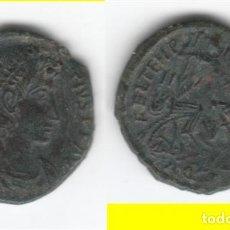 Monedas Imperio Romano: ROMA: 1/2 CENTENIONAL CONSTANCIO II ( 355-360 D.C. ) Nº 323 / FEL TEMP REPARATIO - 2,8 GR. Lote 121870851