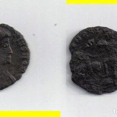 Monedas Imperio Romano: ROMA: CENTENIONAL CONSTANCIO GALO ( 351-354 D.C. ) Nº 32 / VICTORIAE - 3,7 GR. Lote 121981007