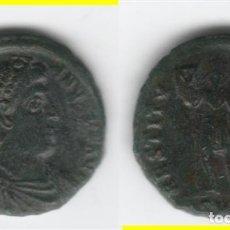 Monedas Imperio Romano: ROMA: CENTENIONAL VALENTINIANO I ( 364-367 D.C. ) Nº 102 / RESTITUTOR - 2,9 GR. Lote 122130707