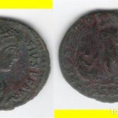 Monedas Imperio Romano: ROMA: MAIORINA TEODOSIO ( 379-383 D.C. ) Nº 56 / REPARATIO REI PUB - 4,4 GR. Lote 122252139