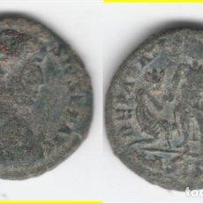 Monedas Imperio Romano: ROMA: MAIORINA TEODOSIO ( 379-383 D.C. ) Nº 56 / REPARATIO REI PUB - 4,8 GR. Lote 122252243