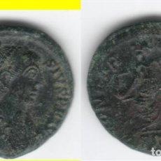 Monedas Imperio Romano: ROMA: CENTENIONAL TEODOSIO ( 378-383 D.C. ) Nº 59 / CONCORDIA - 2,7 GR. Lote 122252427