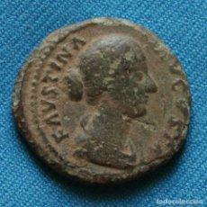Monedas Imperio Romano: DUPONDIO DE FAUSTINA HIJA, SAECVLI FELICIT, ROMA 161 DC. Lote 125443975