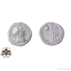 Monedas Imperio Romano: DENARIO TRAJANO.- COS V P P SPQR OPTIMO PRINC.- MCB+.. Lote 127883115