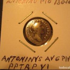 Monedas Imperio Romano: DENARIO DE ANTONINO PÍO (138-161). Lote 128835123