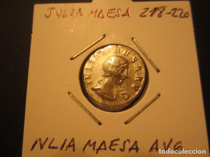DENARIO DE JULIA MAESA (218-220) MUY BONITOI (Numismática - Periodo Antiguo - Roma Imperio)