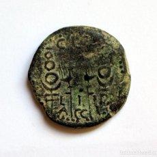 Monedas Imperio Romano: ESCASO AS CALIGULA ACCI GUADIX (GRANADA) 37-41 D.C.. Lote 133569642