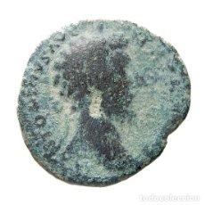 Monedas Imperio Romano: CURIOSO MARCO AURELIO, AS CON VICTORIA EN REVERSO.. Lote 138309576