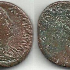 Monedas Imperio Romano: SESTERCIO DE FAUSTINA HIJA - 145/176 D. C.. Lote 139448858