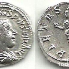 Monedas Imperio Romano: GORDIANO III - DENARIO (PIEDAD) - ROMA 241 D C. - MBC.. Lote 140421082