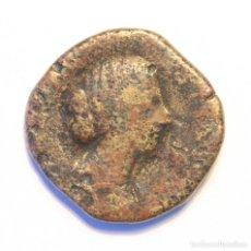 Monedas Imperio Romano: SESTERCIO FAUSTINA.. Lote 141225054