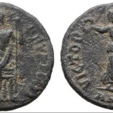 Monedas Imperio Romano: ROMA IMPERIO. JULIANO II EL APÓSTATA. CENTENIONAL. 361-363. ANTIOQUÍA. JÚPITER Y VICTORIA. MBC-. Lote 141509986