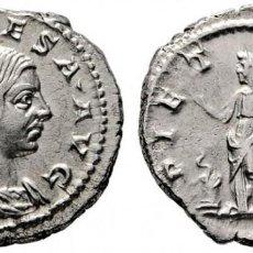 Monedas Imperio Romano: JULIA MAESA. DENARIO. 218. PIETAS AVG ESTANTE CEREMONIANDO ANTE ALTAR CON SERPIENTE.. EBC+. Lote 141547910