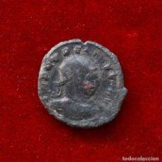 Monedas Imperio Romano: ANTONINIANO DE AURELIANO (272-274 D.C.). Lote 127609115
