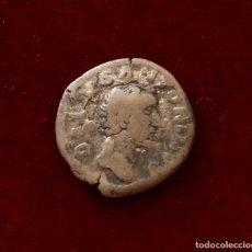 Monedas Imperio Romano: DENARIO DE PLATA 161 D.C. MARCO AURELIO. Lote 132897910