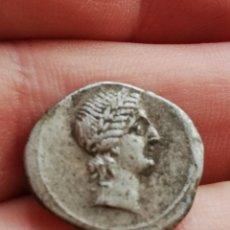 Monedas Imperio Romano: AUGUSTO DENARIO. Lote 142724070