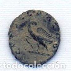 Monedas Imperio Romano: INTERESANTE ANTONINIANO DE CLAUDIO II EL GOTICO. Lote 143141002