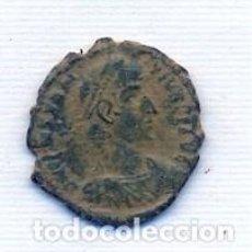 Monedas Imperio Romano: INTERESANTE COSTANTINO. Lote 143141326