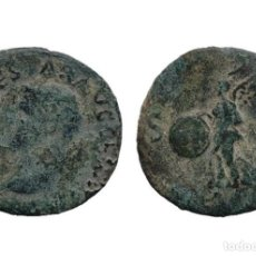 Monedas Imperio Romano: AS DE NERÓN - SPQR SC - 26 MM / 8,71.. Lote 143230614