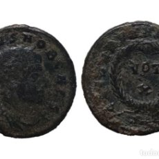 Monedas Imperio Romano: CRISPO - CAESARVM NOSTRORVM VOT X - 19 MM / 3,29 GR.. Lote 143230666