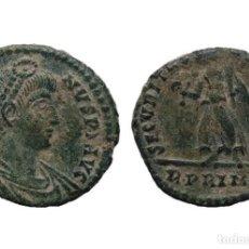 Monedas Imperio Romano: GRACIANO - SECVRITAS REIPVBLICAE, ROMA - 17 MM / 2,40 GR.. Lote 143230682