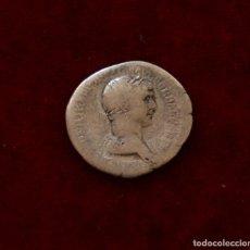 Monedas Imperio Romano: DENARIO DE PLATA 112-117 D.C. TRAIANO. Lote 143309610