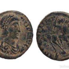 Monedas Imperio Romano: CONSTANCIO II - FEL TEMP REPARATIO - 17 MM / 2,37 GR.. Lote 143734218