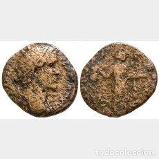 Monedas Imperio Romano: MONEDA ROMANA DUPONCIO IMPERIAL ANTONINO PIO 136-161 DIFICIL. Lote 143823418
