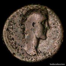 Monedas Imperio Romano: ANTONINO PIO (138-161 D.C). SESTERTIUS AE. ROMA. SALVS AVG / S - C. Lote 143895792
