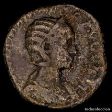 Monedas Imperio Romano: JULIA MAMAEA, 222-235 A.D. SESTERCIO. CECA DE ROMA. FELICITAS AVG.. Lote 143897972