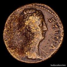 Monedas Imperio Romano: DIVA FAUSTINA (+141). AS DE BRONCE. CECA DE ROMA. AVGVSTA/ S C.. Lote 143900857